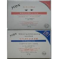 Beauty Maker: Facial Mask And Eye Mask Manufactures
