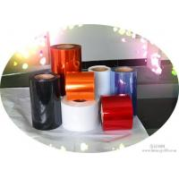 Buy cheap Fireproof Chemical Resistance 0.25mm Rigid PVC Film Width 100-800mm from wholesalers