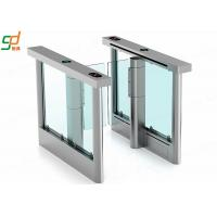 RFID Card Reader Swing Barrier Gate Fastlane Security Glass Arm Turnstiles Manufactures