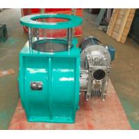 stainless steel airlock rotary valve Factory supply dust unloading ash rotary air discharge valve industrial electric ro Manufactures