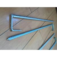 Heavy Duty Metal Garden Stakes Camping Tent Peg For Grounding Stakes Manufactures