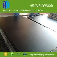 8mm 12mm 14mm 16mm 18mm ply film faced plywood China wholesale Manufactures