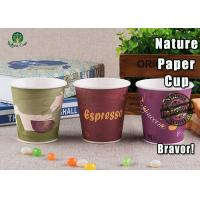 China Takeaway 8 Oz Pla Paper Coffee Cups , Disposable Paper Soup Cups With Lids on sale