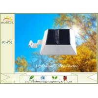 China High Brightness 2V 0.8w Polysilicon Solar Powered Motion Activated Lights 120*120*50MM on sale