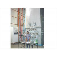 Nitrogen Oxygen Air Separation Plant / Equipment 1000KW For Sewage Treatment Manufactures