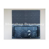 China P7.62 Indoor Advertising LED Screen Module 244mm x 122 mm SMD3528 on sale