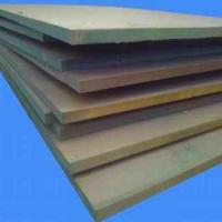 Sell High-Strength Low-Alloy Columbium-Vanadium Structural Steel A572Gr50/ 55/ 60--Yuanhang Iron Steel Co. Ltd Manufactures