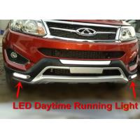 Chery Tiggo5 Sport Style LED Daytime Running Light Front Guard / Rear Guard Manufactures