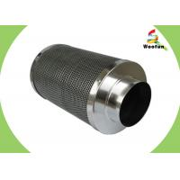 Hydroponic new design size customized stainless activated high performance air filter Manufactures