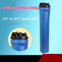 Quality House-hold water treatment appliance  blue purifier filter housing for sale