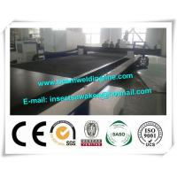 Buy cheap CNC Laser cutting machine with double exchange worktable CNC plasma flame cutter machine from wholesalers