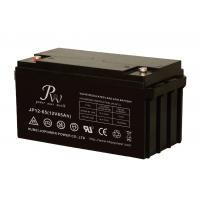 12V 65AH Rechargeable Sealed Lead Acid Battery For Alarm Emergency System Manufactures