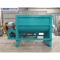 Horizontal Industrial Chemical Mixing Machine For Feed And Paint 2000KGS Manufactures