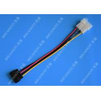 4 Pin Molex to SATA Data Cable Cable Harness Assembly For Computer 6 Inches Manufactures