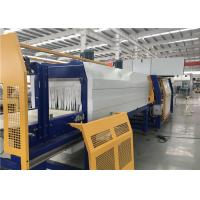High Speed Full Automatic Shrink Wrap Machine With PLC Touch Screen Manufactures