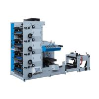 Paper Straws Printing Machine Manufactures
