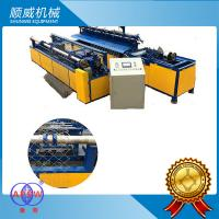 High Efficiency Chain Link Fence Weaving Machine Low carbon steel wire Materia Manufactures