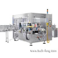 Hot-Melt Glue Labeling Machine Manufactures