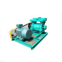 Quality Industry or Native Paper Water Ring Vacuum Pump for sale