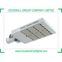 Buy cheap 90W 120° Beam Angle LED Solar Street Light 9000 Lumen CE ROHS Certificated from wholesalers