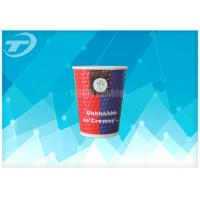 Disposable Food Grade 8 Oz 10 Oz 12 Oz Paper Cups Double Wall Manufactures
