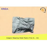 3 Side Sealed Plastic Vacuum Pack Bags with Safety Food Grade Material Leak Proof Manufactures