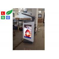 Quality A0 Poster Size Solar Power City Light Advertising Case Sign Billboard For Street for sale