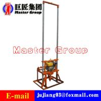 Gasoline water drilling machine small mini borehole drilling rigs for sale Manufactures