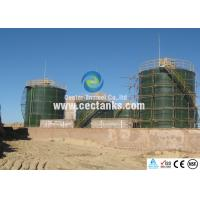 China Customized Water Storage Tank for Farming / Agriculture Irrigation with Easy Construction on sale