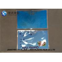 Long Term Food Vacuum Bags Customized Size With Tear Notch SGS Manufactures
