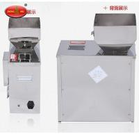 Quantitative Intelligent Powder Weighing and Filling Packaging Machine Manufactures
