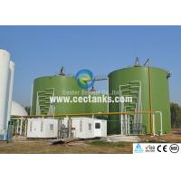 China Eco - Friendly Wastewater Storage Tanks Sewage Treatment Tank CSTR Reactor on sale