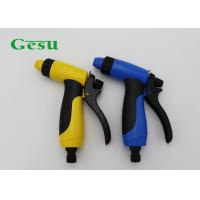 Quick Connect Adjustable Spray Nozzle For Garden Hose High Pressure Manufactures