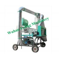 High Efficiency Wheat Cleaning Machine Movable Vibration Sieve Machine Manufactures