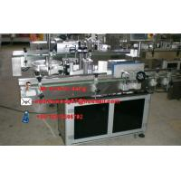 adhesive labeling machine Manufactures