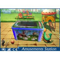 2 Players Kids 32 Inch Bumper Sheep Coin Quick Redemption Game Machine Manufactures