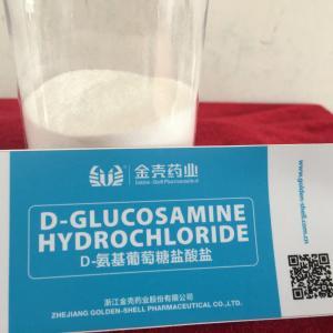 USP Standard D Glucosamine HCL Granule Manufactures