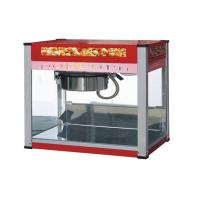 Hotel Painting Snack Bar Equipment / Commercial Countertop Popcorn Machine Manufactures