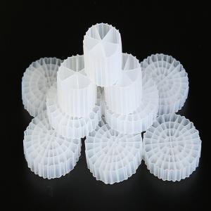 Super Decarburization K1 Filter Media Moving Bed Biofilter For Aquariums Manufactures