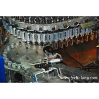 Blowing Molding Machine Manufactures