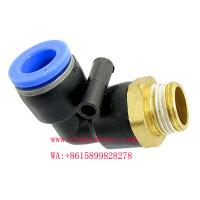 push in fittings, PL, PC, PV male fittings, pneumatic fittings,plastic fittings Manufactures