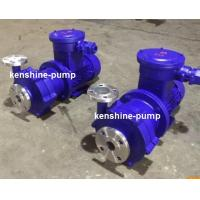 CQ Stainless steel electromagnetic pump Manufactures