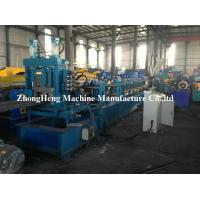 C Purlin Roll Forming Machine For 3mm Thickness Steel With Auto Punching Manufactures