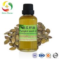 China Natural Cold Pressed Pumpkin Seed Oil on sale