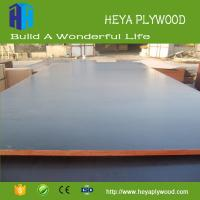 Price list 3 - 24 mm black film faced plywood manufacturing company Manufactures