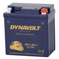 China NANO GEL Motorcycle Battery on sale