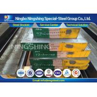 Quality NX344 ESR Die Steel for making High Grade of Plastic Mold , High Grade of 1.2344 for sale