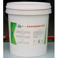 China Hot-selling Acrylic Polymer Waterproof Coating kitchen bathroom waterproof coating on sale