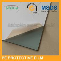 Anti Dust Glass Protective Film Window Protection Tape Poly Ethylene Material Manufactures