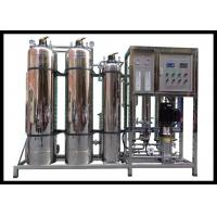 FRP RO Water Treatment System Water Treatment Plant With Mineralized Ball Filter Manufactures